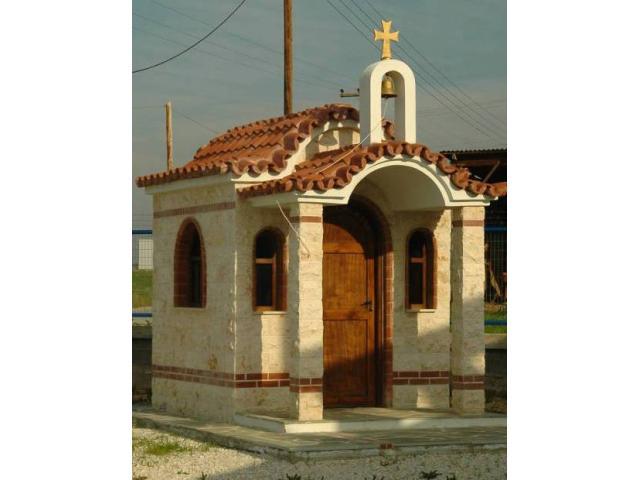 Преносими параклиси за вашия двор