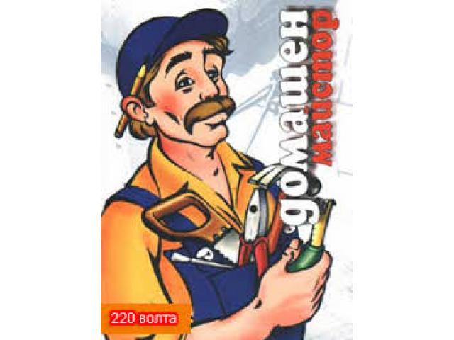 Лиценз за изграждане на гръмоотводи,електроинсталацйи,въздушни и кабелни линии до 1000 в. - 4