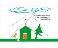 Гръмоотвод мълниезащтита професионален монтаж електроинсталации лиценз до 1000 в.