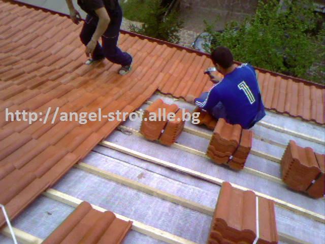 Покривни ремонти в Пловдив - 2