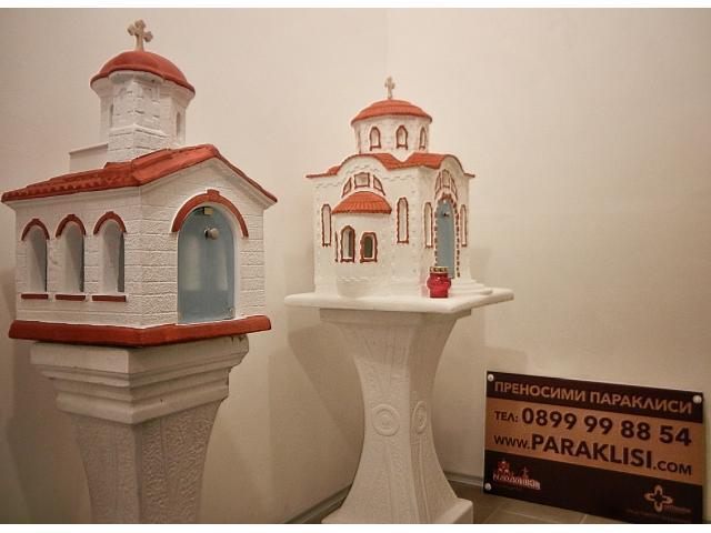 Малки градински параклиси