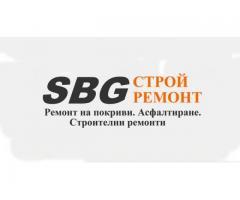 Изграждане и Ремонт на Покриви - Гарантирано Качество! - Image 1