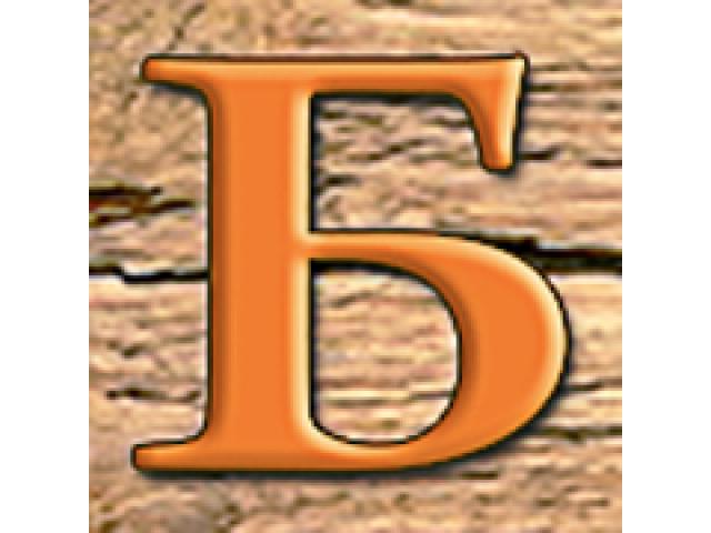 Мебели по поръчка - Богора - 1
