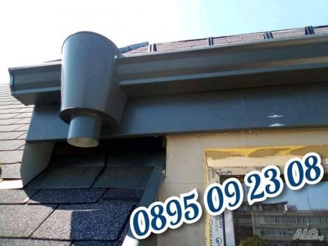 Покривни ремонти,нови покриви, хидроизолация,улуци,навеси,барбекю - 1