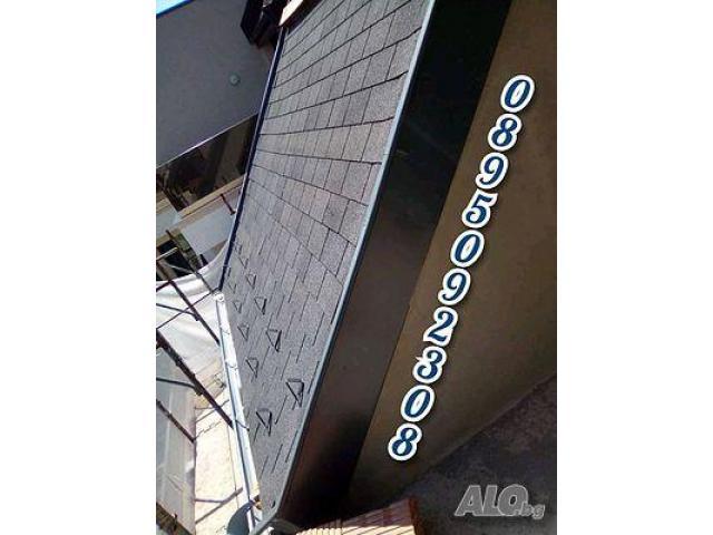 Покривни ремонти,нови покриви, хидроизолация,улуци,навеси,барбекю - 2