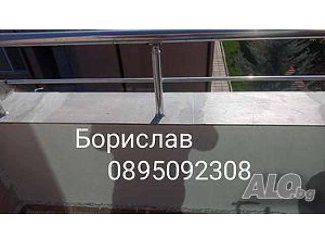 Покривни ремонти,нови покриви, хидроизолация,улуци,навеси,барбекю - 4