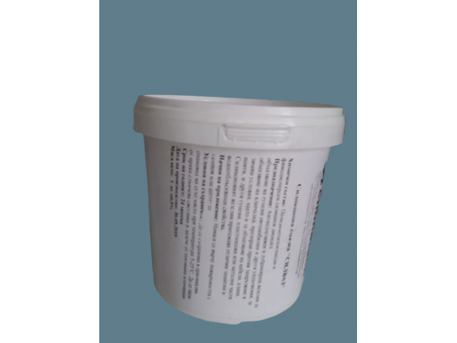 Силиконова смазка/грес -1 кг-29.99 лв - 1