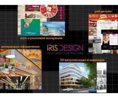 Студио за интериорен, графичен и уеб дизайн - Image 1