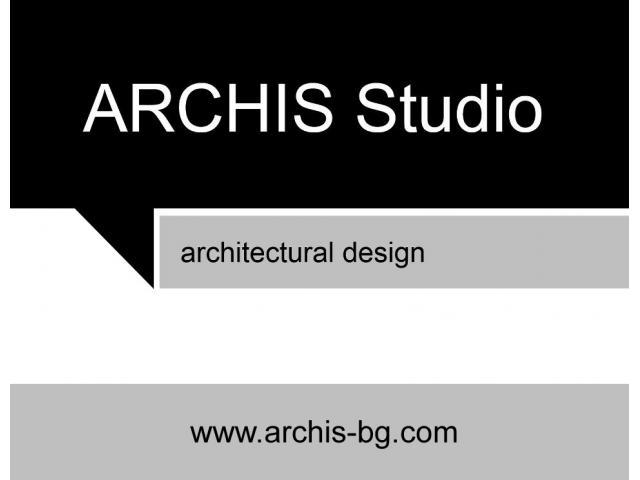 Архитектурно проектиране - Варна - ARCHIS Studio - 1