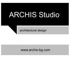 Архитектурно проектиране - Варна - ARCHIS Studio