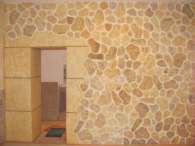 Декоративни щамповани мазилки и подове
